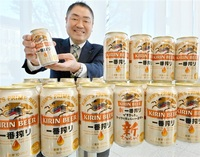 「一番搾り」を刷新おいしさアピール キリン石川福井支店長