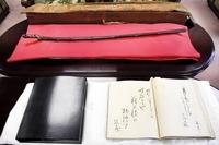 芭蕉の竹杖、男性が敦賀市に寄贈