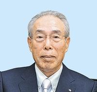福井会議所・川田達男会頭退任へ