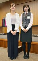 福島の東邦銀、服装を完全自由化