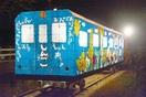 列島NEWSリレー 「慎吾列車」模したねぷた車両…