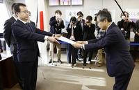 関西電力に経産省が業務改善命令