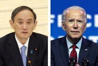 日米、中国の人権「深刻な懸念」