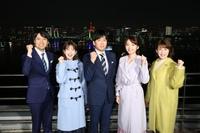 民放キー5局共同番組 合計視聴率29.2%