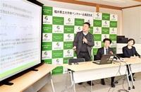 県立大、ベンチャー設立 東京の化学企業と連携 人工血管、レンズ開発へ