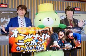 リアル脱出ゲームをPRする「三四郎」の小宮浩信(左)と相田周二=23日、東京都内