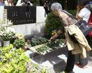 関東大震災朝鮮人追悼式、許可へ