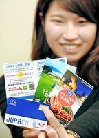 ふるさと県民カードに認定されたジュラカと、福井県が発行するふるさと県民会員証=25日、福井県庁