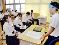 先輩に夢プレゼン 交流会 テーマは「職業」 小浜中・若狭高 高校生 進路選択を助言