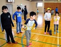 事業お手伝い楽しそう 鯖江青年の家 児童向け体験会 ゲーム運営、活動に理解 みんなで読もう