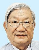 日本は米中緩和に尽力を 五百旗頭真 兵庫県立大…
