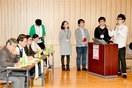 まちづくり革命、鯖江市の活性化案