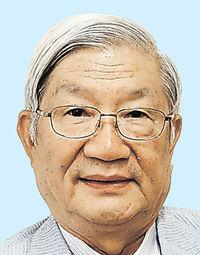 日本は米中緩和に尽力を 五百旗頭真 兵庫県立大理事長・前防衛大学校長 識者評論