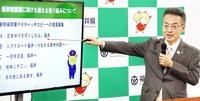 新幹線敦賀開業向け 県、キャッチコピー5案 県民意見募集、決定へ 「日本中行き尽くしたら、福井」 「シフクロード福井~つながる幸せの国へ~」