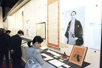 幕末維新での福井藩の活躍紹介