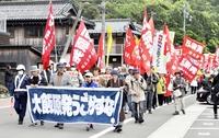 「大飯原発動かすな」100人デモ
