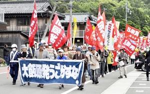 大飯原発4号機の再稼働反対などを訴えてデモ行進する反原発団体のメンバーら=5月9日、福井県おおい町大島