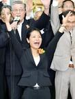 大野市長選、石山志保氏が当選