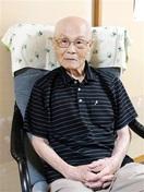 3年近くシベリアに抑留 荒川 勇さん(94)=…