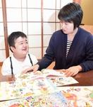 難病の少年、初の画文集出版