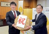 米食べ「花園」で活躍を JA福井県 若狭東高に贈呈