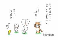 与作と楽太郎 (162)