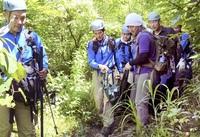 山岳遭難救助備え勝山署員らが訓練 赤兎山