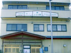 えちぜん鉄道勝山駅前にあり、ファミリーで食事が楽しめる