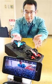 【ミラカナ】ドローン技術、障害者らに 小浜・就労事業所運営の北山さん 教室開催資金募る