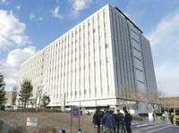 朝鮮大学校非難の街宣禁止命じる
