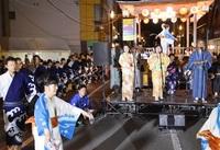 【県内イベント 催し】8月12日付