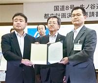 福井、石川県境 国8拡幅 都市計画 変更着手へ 国交省、両県に要請