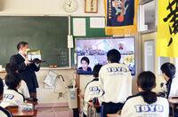 持続可能な鯖江へ中学生たち真剣