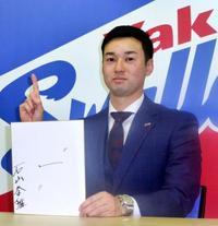 ヤクルト石山投手、年俸1億円