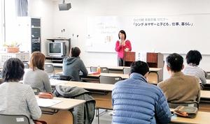 フルードが開催したセミナー。ひとり親同士が悩みを打ち明けた=3月、福井市のアオッサ