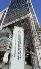 三菱電機の新入社員が8月に自殺