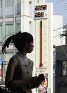 記録的猛暑、岐阜で40度超