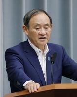 記者会見で北海道の地震の被害状況などを説明する菅官房長官=9月6日午前、首相官邸