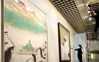 岐阜の巨匠展、きょう開幕 県立美術館 日本画、陶芸名品並ぶ