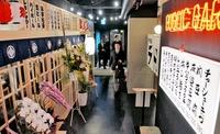 商業ビル地下に「福井駅前横丁」