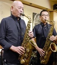 熟練のサックス、共演 白井さん、武田さん 来月福井で演奏会 60年以降のジャズ披露