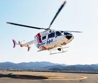 ドクターヘリ実機訓練、時速220キロで救急現場へ 5月24日運航、福井県