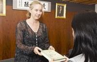 大野藩の研究を一冊に ドイツ出身のエーラスさん