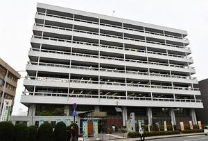 爆破予告のあった庁舎=21日、福井市大手3丁目の福井市役所