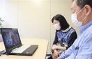 PC越しの顔に安心 市立敦賀病院 オンライン面…