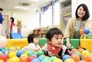 公約で幼児教育、保育無償化 現場に負担増の懸念…