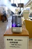 福井県福井市が市役所窓口に設置していた次亜塩素酸水の噴霧器。「消毒液の噴霧は推奨されない」などとする経済産業省の文書の公表を受け、6月1日に撤去した=4月