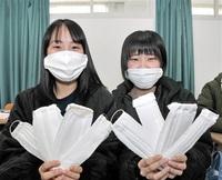 新型コロナ乗り越えよう マスク手作りでお助け 小浜自動車学校 教習生ら 紙製と布製 未着用者に配布