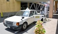 福井市南東部乗り合いタクシー 4路線統合、完全予約制に 試験運行開始 AIが経路決定