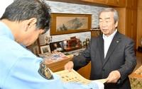 坂井で半年間 死亡事故ゼロ 県警が市を表彰